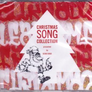 CHRISTMAS SONG COLLECTION / SEIBU SOGO [CD/DCT-3251]
