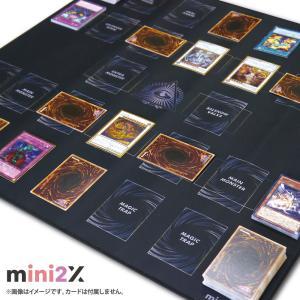【新製品発売】トレーディングカード用 バトルフィールド【遊戯王カードに対応!!】