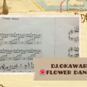 【ピアノを始める年齢】大学生からレッスンを始めたKさんの様子