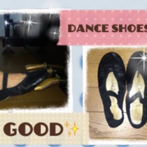 【発表会に向けて】ペダルを踏む時にbetterな靴 ♫