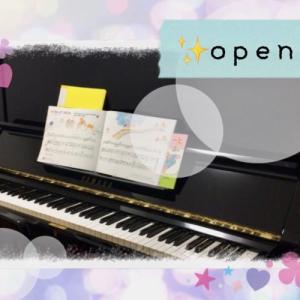 【練習環境】ピアノの蓋は開けたままで😌