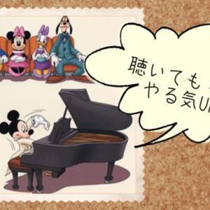 【練習環境】ピアノの置き場所はどこがいい??
