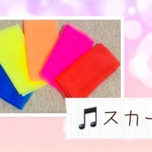 【教材】カラー•スカーフ🧣
