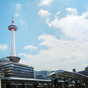京都で転勤族が多い地域・転勤族が住みやすいエリア「子育てファミリー」「夫婦のみ世帯」に人気の区は?