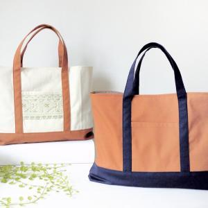 入園入学におすすめ!初心者でも簡単に作れる外マチ付きレッスンバッグの作り方(トートタイプ)