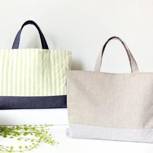 入園入学におすすめ!初心者でも簡単に作れる外マチ付きレッスンバッグの作り方(切り替えタイプ)