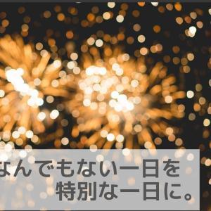 夏祭りごっこ ~屋台めし&花火編~