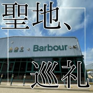 【Barbourの聖地】バブアーのファクトリーショップに行った。