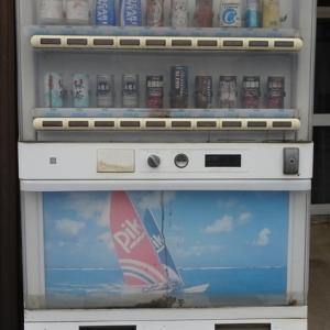 自動販売機 その7(廃棄)