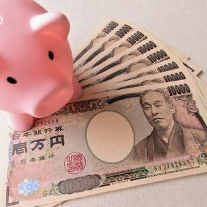 【入社3年目サラリーマン】1年間で楽に70万円貯めた貯金習慣3選