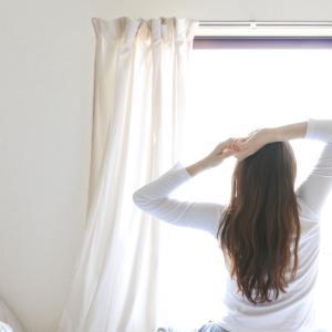 【爽快】朝を快適に起きられる3つの方法【順番に解説していきます】
