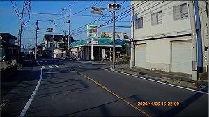 四国八十八カ所巡り by 軽トラ 241
