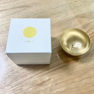 Youtuber OKUDAIRA BASEさん監修のお香立て買いました