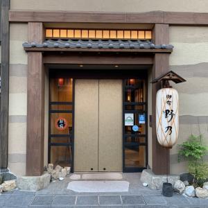 御宿野乃 浅草・宿泊記_温泉付き旅館風ホテル