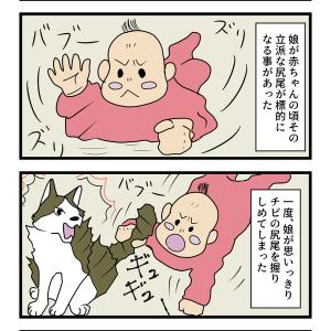 第36話前編 猫漫画 優しいチビ