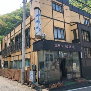 ホテル伏見荘【東山温泉:600円なり】
