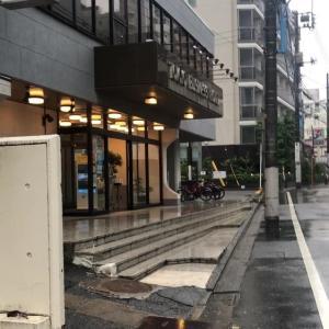 東京ビジネスホテル 大浴場【新宿で個室一泊朝食付き3000円( ゚Д゚)】