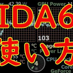 【スキン配布】AIDA64の使い方を徹底解説!日本語化からパネル設定まで
