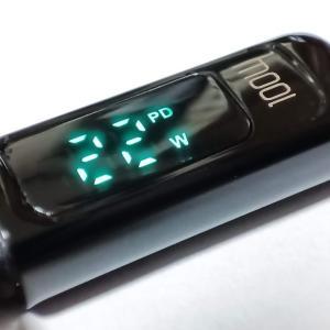 スマホの充電を可視化する「電力計付きUSB-Cケーブル」が面白い