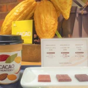 東京駅構内GRANSTA(グランスタ)【高級チョコレートカフェ!CACAO HUNTERS+(カカオハンターズプラス)】東京ひとりオシャレカフェ巡り散歩