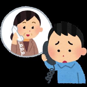 実家リフォーム説得するに、親世帯から・子世帯からそれぞれのメリットデメリット