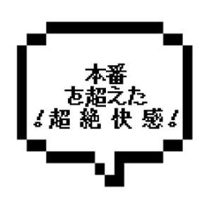 【限定10名】|東京都北西部|本番を超えた超絶体験 ~人気のワケを確信!!!~