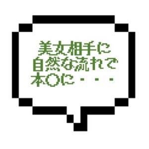 |東京都東部|【本○】妖艶美女に極限まで攻められて!暴れまくりのふわふわ濃厚ケアでアワワ・・本○まで?