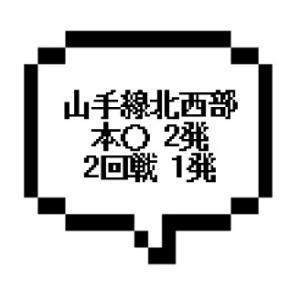 複製 |山手線北西部エリア|【本○&本○&SMT2回戦】大好評の3本セットを限定公開中!!!