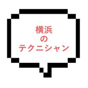 【セール価格!】|横浜エリア|【nk体験】まさにテクニシャン!オールマイティーな清楚系お嬢様に激しく4545されまくり!
