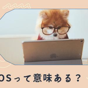 【合格者が解説】MOS資格って取る意味がない?!
