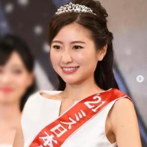 松井朝海(ミス日本コンテスト2021グランプリ)の家族構成がスゴイ!