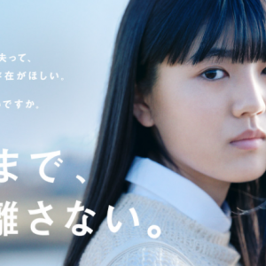 【清田みくり(女優)】プロフィールと似ている芸能人を調査!(画像あり)