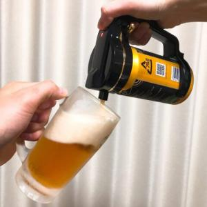 【96%が認めた】缶につけるだけ!お店の味に激変する手軽なビールサーバー