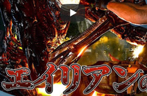 Aliens:Fireteam Elite ラバルル & 黒獅子