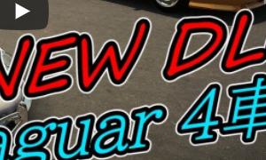 Car Mechanic Simulator2021 ジャガー DLC解説
