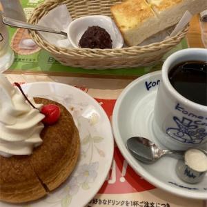 【コメダ珈琲】ミニシロノワール半額☆食べてきました(今日から5日間数量限定)