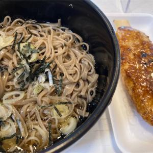 【日帰り旅行】諏訪大社上社の参道でお昼 お蕎麦と五平餅