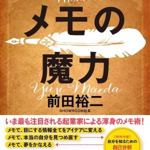 【厳選7冊のおすすめ本】Kindle Unlimitedで読める