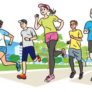 【初心者向け】ランニングを継続するコツや方法、持つと良い仲間や友人は3タイプ!