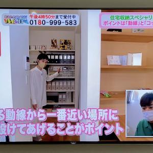 宮城テレビ放送「OH!バンデス」に出演しました♩