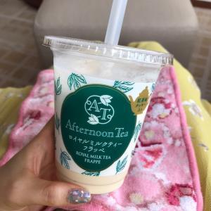 【ファミマ】AfternoonTea監修♡〝ロイヤルミルクティーフラペ〟をザクザク楽しむ♪
