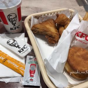 【KFC】ランチには私の好きなメニューが揃ってる♡クーポン利用でお得すぎたKFC^ ^
