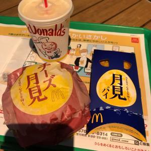 【マック】月見バーガーの季節♡1年で1番大好きなバーガーを食べてきました^ ^