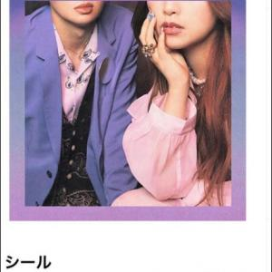 Ryugaの顔画像や本名・年齢・経歴は?浜辺美波の熱愛彼氏?|まるりとりゅうが