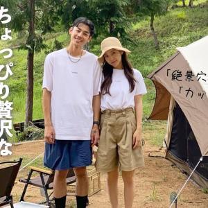 【キャンプ】絶景穴場のキャンプ場で、ちょっぴり贅沢な最高の夏キャンプしてきた