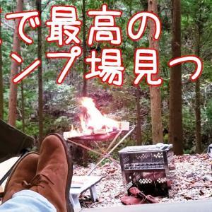 大阪で雰囲気最高のキャンプ場を見つけた