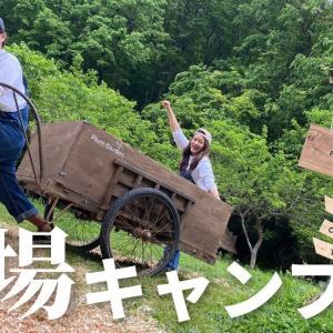 キャンプ場紹介!ソロキャンプにもおすすめ!関東の穴場キャンプ場