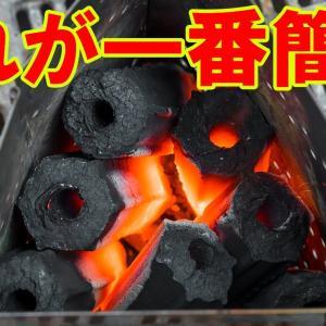 1番簡単な火おこしのやり方|初心者でも絶対に失敗しない炭に火をつける方法