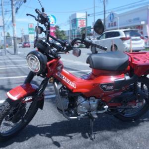 初めてのバイク、どこで、どうやって購入したの?