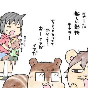 """カワサキ カオリ 先生のおすすめ""""漫画""""を紹介♪"""
